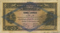 5 Livres SYRIE  1939 P.041e TB