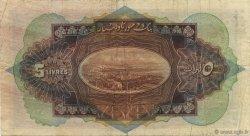 5 Livres SYRIE  1939 P.041e TB+