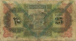 25 Livres SYRIE  1939 P.043c B