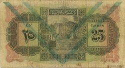 25 Livres SYRIE  1939 P.043c B+