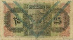 25 Livres SYRIE  1939 P.043c TB