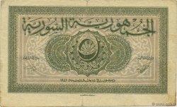 5 Piastres SYRIE  1942 P.049 TTB