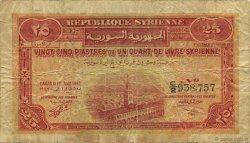 25 Piastres SYRIE  1942 P.051 B