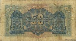 50 Piastres SYRIE  1942 P.052 B+