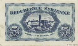 5 Piastres SYRIE  1944 P.055 SPL