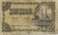 10 Piastres SYRIE  1944 P.056 B+