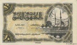 10 Piastres SYRIE  1944 P.056 SPL