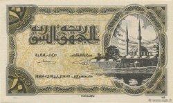 10 Piastres SYRIE  1944 P.056 pr.NEUF