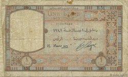 1 Livre SYRIE  1947 P.057 B