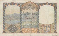 1 Livre SYRIE  1949 P.063 TTB
