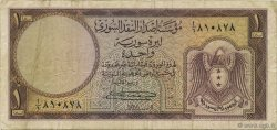 1 Livre SYRIE  1950 P.073 TB+
