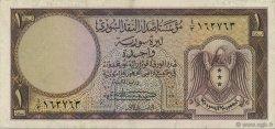 1 Livre SYRIE  1950 P.073 TTB+
