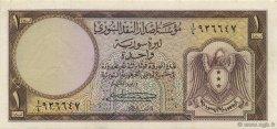 1 Livre SYRIE  1950 P.073 SPL