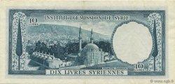 10 Livres SYRIE  1950 P.075 pr.SUP
