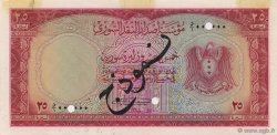 25 Livres SYRIE  1950 P.076s SUP