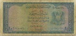 10 Livres SYRIE  1955 P.078A B