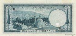 10 Livres SYRIE  1955 P.078As pr.NEUF