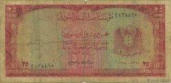 25 Livres SYRIE  1955 P.078B B