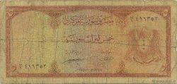 5 Livres SYRIE  1957 P.080 B