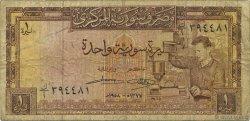 1 Pound SYRIE  1958 P.086a B