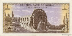 1 Pound SYRIE  1958 P.086a SPL