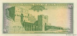 5 Pounds SYRIE  1958 P.087a NEUF