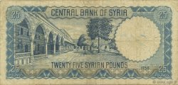 25 Pounds SYRIE  1958 P.089a B+