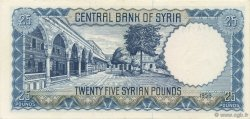 25 Pounds SYRIE  1958 P.089a SUP+