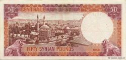 50 Pounds SYRIE  1958 P.090a SUP+