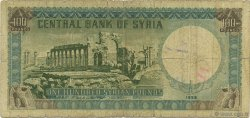 100 Pounds SYRIE  1958 P.091a AB