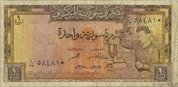 1 Pound SYRIE  1967 P.093b B