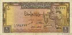 1 Pound SYRIE  1967 P.093b TTB