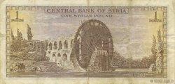 1 Pound SYRIE  1973 P.093c TTB