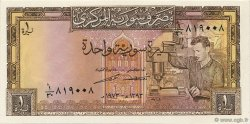 1 Pound SYRIE  1973 P.093c NEUF
