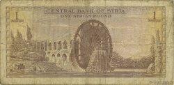 1 Pound SYRIE  1978 P.093d B