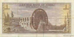 1 Pound SYRIE  1978 P.093d TTB