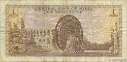 1 Pound SYRIE  1982 P.093e TB à TTB