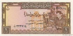 1 Pound SYRIE  1982 P.093e NEUF