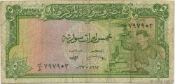 5 Pounds SYRIE  1963 P.094a B
