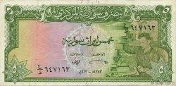 5 Pounds SYRIE  1963 P.094a TTB+