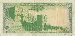 5 Pounds SYRIE  1970 P.094c TTB