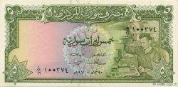 5 Pounds SYRIE  1970 P.094c NEUF