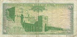5 Pounds SYRIE  1973 P.094d TB à TTB