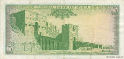 5 Pounds SYRIE  1973 P.094d SUP