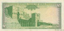 5 Pounds SYRIE  1973 P.094d SPL