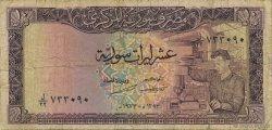 10 Pounds SYRIE  1973 P.095c B à TB