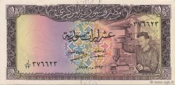 10 Pounds SYRIE  1973 P.095c SUP