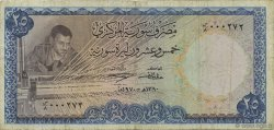 25 Pounds SYRIE  1970 P.096b TB+