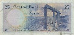 25 Pounds SYRIE  1970 P.096b TTB+
