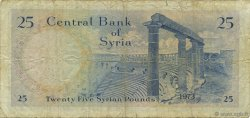 25 Pounds  SYRIE  1973 P.096c B